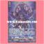 G-TCB01/005TH : มังกรนินจา, ชิรานุย (Stealth Dragon, Shiranui) - RRR แบบโฮโลแกรมฟอยล์ ฟูลอาร์ท ไร้กรอบ (Full Art) thumbnail 1