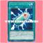 15AY-JPC33 : Tricky Spell 4 / Tricky's Magic 4 (Common) thumbnail 1