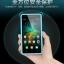 (003-010)เคสมือถือ Case Huawei Honor 4C/ALek 3G Plus (G Play Mini) เคสนิ่มขอบสี+ฝาหน้าเคสกระจกนิรภัยกันรอยกันกระแทก thumbnail 2