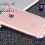 (502-013)เคสมือถือซัมซุง Case Samsung J7 เคสนิ่มใสสไตล์กันกระแทกเปิด Flash LED thumbnail 4