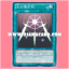 15AY-JPC25 : Swords of Revealing Light / Protective Seal Swords of Light (Common) thumbnail 1