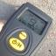 MM03-วัดความชื้้นช่วง 2 - 70% Digital Moisture Tester AR971 thumbnail 1