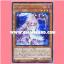 SHVI-JP040 : Ghost Reaper & Winter Cherries / Fuyu Sakura (Secret Rare) thumbnail 1