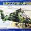 1/72 EUROCOPTER HAP-TIGER thumbnail 1