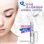 Eyelash Nourishing Serum by Organic Pure เซรั่มบำรุงขนตา ช่วยให้ขนตายาวขึ้น ขนาด 2 ml. thumbnail 5