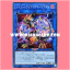 CIBR-JP046 : Twin Triangle Dragon (Super Rare) thumbnail 1
