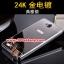 (025-151)เคสมือถือ Case Huawei Honor 3C เคสกรอบโลหะพื้นหลังอะคริลิคเคลือบเงาทองคำ 24K thumbnail 10