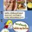 โลชั่นขิง by Faii cawaii หอมสะท้อนวงคการสมุนไพรไทย ใช้แล้วครั้งแรก ประทับใจ ที่สุด thumbnail 10