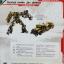 Megatron Destroy Mode thumbnail 2