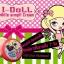 I-Doll White Armpit Cream ผลิตภัณฑ์บำรุงผิวใต้วงแขน thumbnail 3