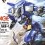 Gundam AGE-1 Spallow (HG) thumbnail 1