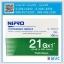 เข็มฉีดยา ยี่ห้อ NIPRO (Hypodermic Needle) thumbnail 19