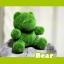 ตุ๊กตาหญ้าเทียม : RABBIT thumbnail 3
