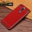 (674-013)เคสมือถือ Case Huawei Nova 2i/Mate10Lite เคสนิ่ม Cortex Mosaic thumbnail 3