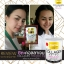 Chita Collagen 180,000 mg. ชิตะ คอลลาเจน คอลลาเจนเพียวแท้ 100% thumbnail 10