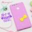 (412-069)เคสมือถือ Case Huawei P9 Plus เคสนิ่ม 3D ลายหวานๆน่ารักๆ thumbnail 8