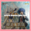 Booster Set 10 : Triumphant Return of the King of Knights (VG-BT10) thumbnail 1