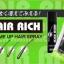 Hair Rich Volume Up Hair Spray by Moritomo 150 g. แฮร์ริช สเปรย์เพิ่มวอลุ่มเส้นผม thumbnail 9