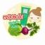 Ami Vegetta Body Lotion โลชั่นผักสดเอมิ โฉมใหม่แบบหลอด 100 ml. thumbnail 3