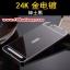 (025-137)เคสมือถือวีโว Vivo X5Max เคสกรอบโลหะพื้นหลังอะคริลิคเคลือบเงาทองคำ 24K thumbnail 14