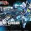 Extreme Gundam (HG) thumbnail 1