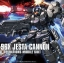 RGM-96X Jesta Cannon (HGUC) thumbnail 1