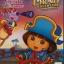 Dora The Explorer: Pirate Adventure : ดอร่า ดิ เอกซ์พลอเรอร์ ตอน ดอร่าผจญภัยดินแดนโจรสลัด thumbnail 1