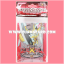 Yu-Gi-Oh! ZEXAL OCG Duelist Deck Holder / Deck Box - Yuma Tsukumo & No.39 Utopia / Numbers 39: King of Wishes, Hope thumbnail 1