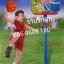 แป้นบาส ของเล่นเด็ก สูง 148 cm. thumbnail 1