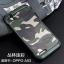 (385-101)เคสมือถือ Case OPPO A53 เคสกันกระแทกแบบหลายชั้นลายพรางทหาร thumbnail 7