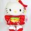 ตุ๊กตา Hello Kitty ชุดกิโมโน ของ Sanrio thumbnail 1