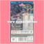 Structure Deck R : Advent of the Legendary Monarch [SR01-JP] (JP Ver.) 95% thumbnail 3