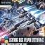 Lightning Back Weapon System Mk-II (HGBC) thumbnail 1