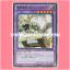 PR04-JP005 : Panzer Dragon / Heavy-Armored Panzer Dragon (Common) thumbnail 1