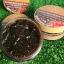 เจลสครับกาแฟสูตรพิเศษ Coffee Jelly Scrub Soap By Noomham thumbnail 4