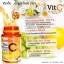 Aura Bio Vitamin C 1,000 mg ออร่า ไบโอซี หน้าใส สุขภาพดี มีออร่า thumbnail 3