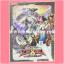 Yu-Gi-Oh! ZEXAL OCG Folder - Yuma Tsukumo & Number 92: Heart-eartH Dragon / Numbers 92: Fake-Body God Dragon, Heart-eartH Dragon thumbnail 1
