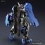 Gundam Astaroth Rinascimento (HG) thumbnail 3