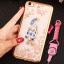 (025-551)เคสมือถือวีโว Vivo X9S Plus เคสนิ่มซิลิโคนใสลายหรูติดคริสตัล พร้อมแหวนเพชรวางโทรศัพท์ และสายคล้องคอกดแยกออกได้ thumbnail 12