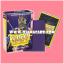 Dragon Shield Small Size Card Sleeves - Purple • Matte 60ct. thumbnail 1