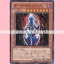 SD21-JP018 : Dark Necrofear (Common) thumbnail 1