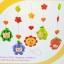 โมบายเด็ก ผลไม้ 20 เพลง Fruit Bed Bell thumbnail 3