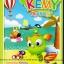 Kemy Vol.2 : หนูอยากรู้ ชุดที่ 2 thumbnail 1