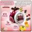 Acerola Cherry Scrub Gel by Little Baby อเซโรล่ทา เบอร์รี่ สครับ เจล ลิตเติ้ล เบบี้ thumbnail 6