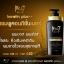 Mooi Keratin Plus++ Shampoo & Conditioner 500 ml. โมอิ เคราติน พลัส แชมพู แอนด์ คอนดิชันเนอร์ thumbnail 2