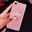 (025-592)เคสมือถือ Case Huawei P8 Lite เคสนิ่มแววหรูติดคริสตัล พร้อมเซทแหวนเพชรวางโทรศัพท์ และสายคล้องคอกดแยกออกได้ thumbnail 11