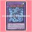 DREV-JP038 : Dragon Knight Draco-Equiste / Surging Dragon Knight Dragoequites (Holographic Rare) 90% thumbnail 1