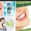 HYDENT ยาสีฟัน ไฮเด็นท์ 80 กรัม thumbnail 3