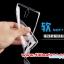 (370-003)เคสมือถือ OPPO X9007 Find 7 เคสนิ่มโปร่งใสแบบบางคลุมรอบตัวเครื่อง thumbnail 5