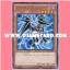 VS15-JPD06 : Axe Dragonute (Common) thumbnail 1
